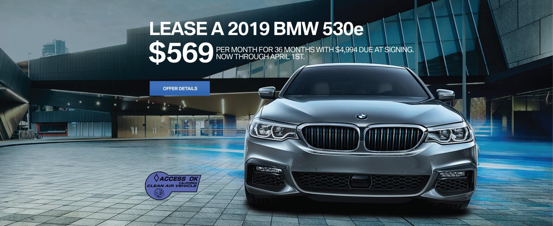 530e march lease