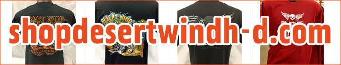 Shop Desert Wind Harley T-Shirts Online Mesa Arizona