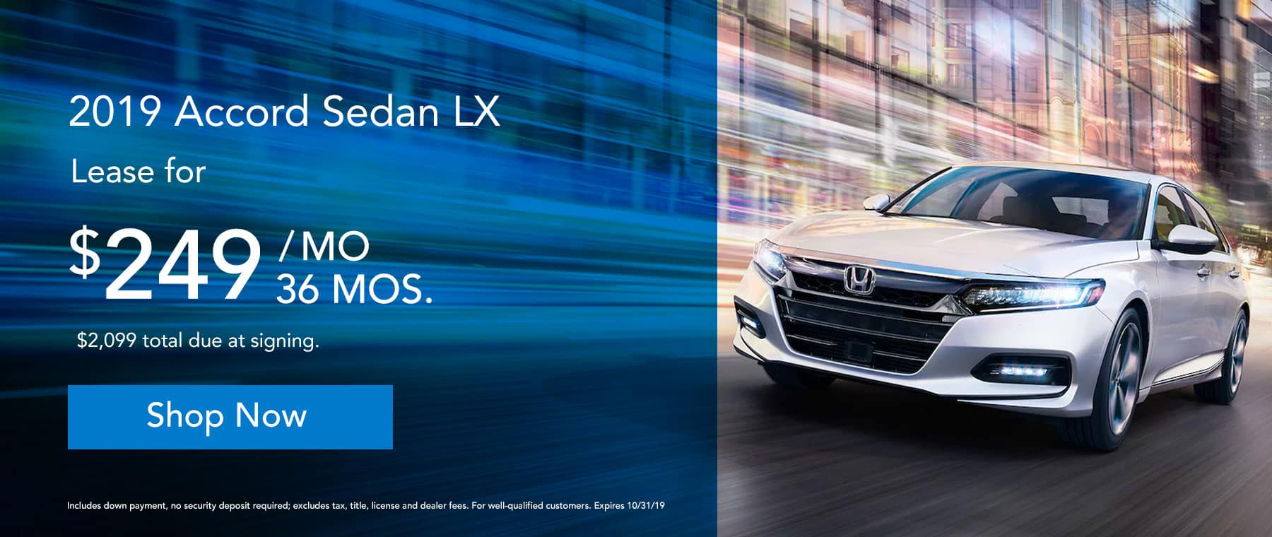 Accord Lease Offer
