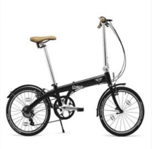 east bay mini folding bike