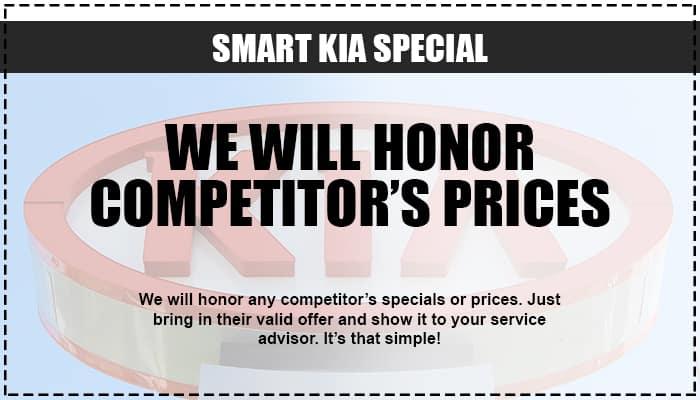 Smart_Kia_Competition_Coupon