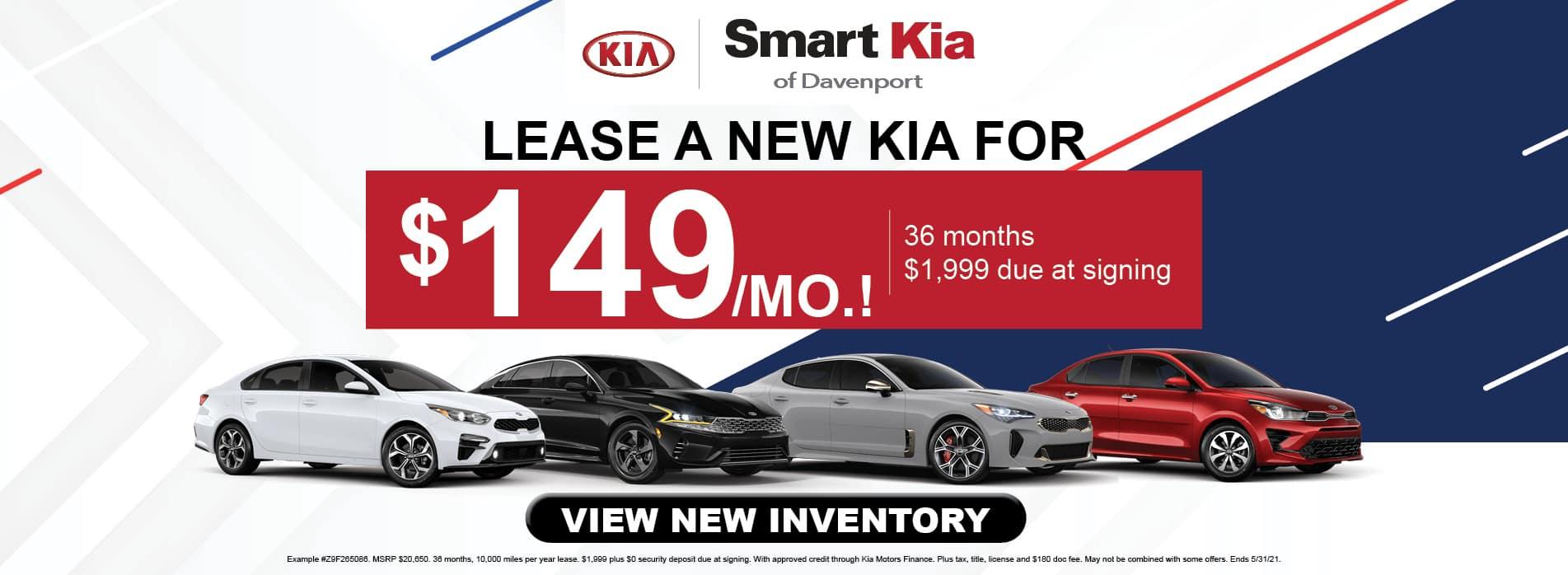Lease a New Kia