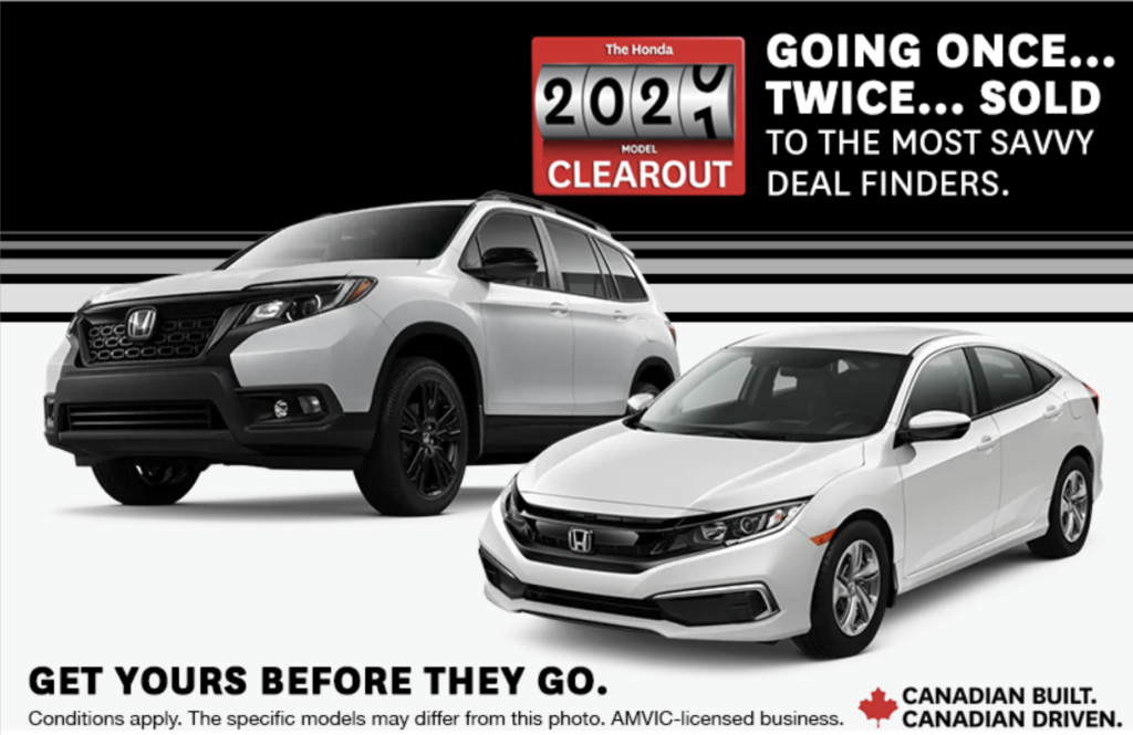 Honda Monthly Incentives