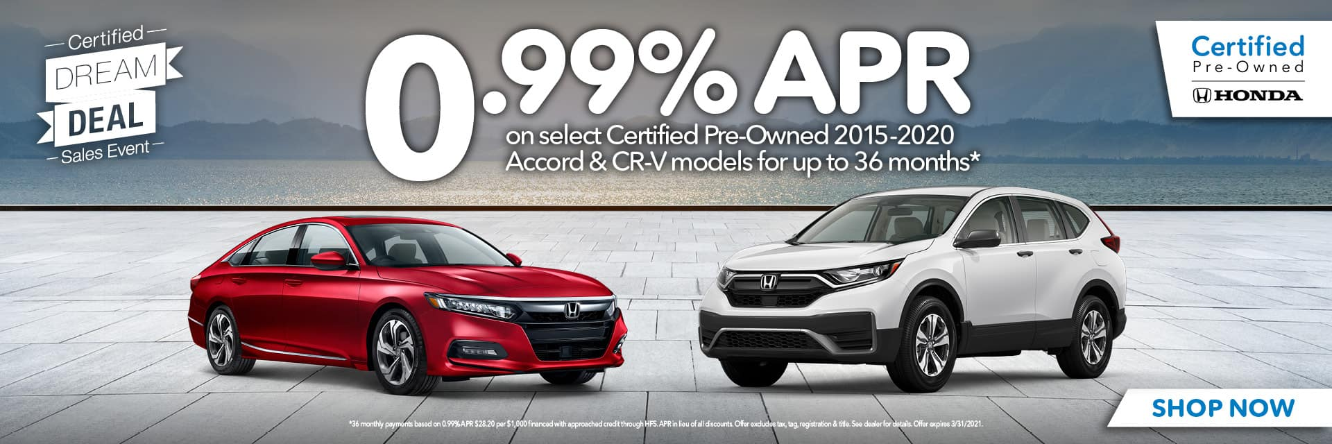 0.99% APR on Select Certified Pre-Owned