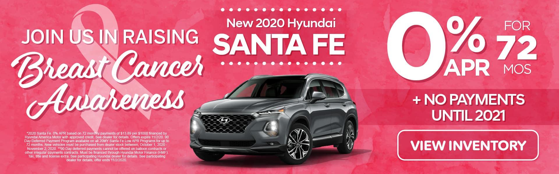 2020 Santa Fe 0% APR for 72 months